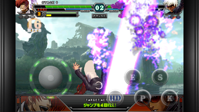 THE KING OF FIGHTERS-i 2012のおすすめ画像5