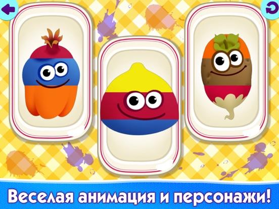 Игры Детские для Детей Малышей для iPad