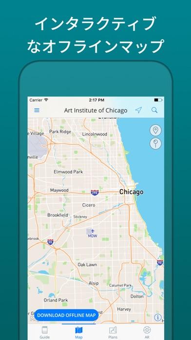 シカゴ美術館 ガイドと地図のおすすめ画像3