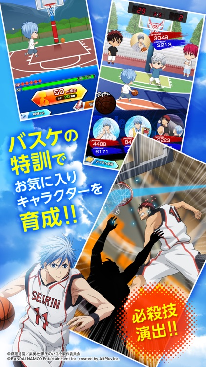 黒子のバスケ CROSS COLORS screenshot-3