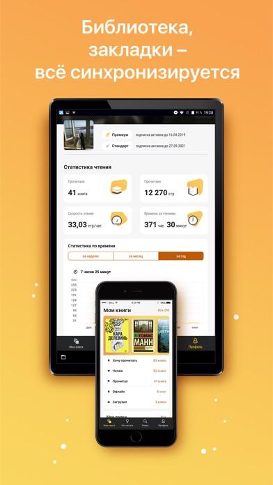 Mybook review screenshots