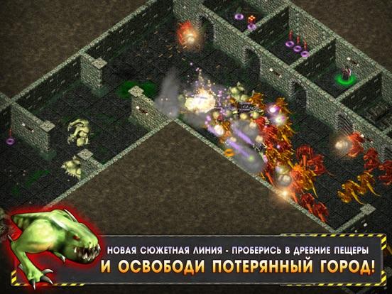 Alien Shooter Потерянный город для iPad