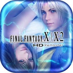 ファイナルファンタジーX/X-2 HD リマスター