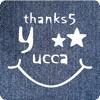 Hairs Room Yucca 公式アプリ