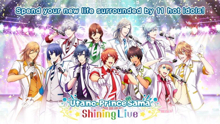 Utano Princesama: Shining Live screenshot-0
