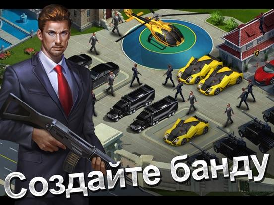 Mafia City: War of Underworld для iPad