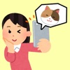 どうぶつ顔占い - iPhoneアプリ