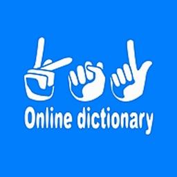 KSL Online Dictionary