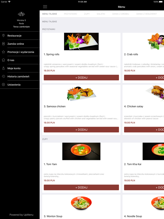 Hito Sushi screenshot 12