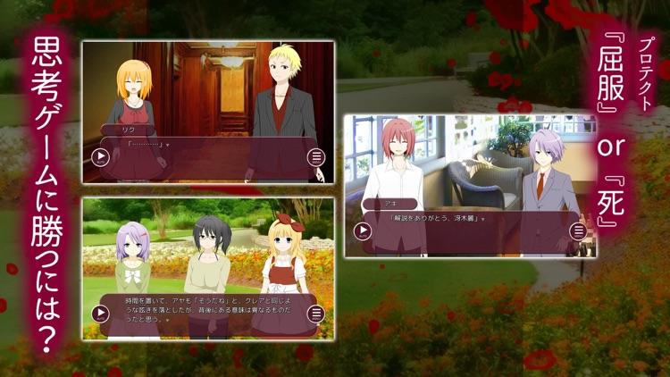 藝術家の庭【LTL5】 screenshot-3