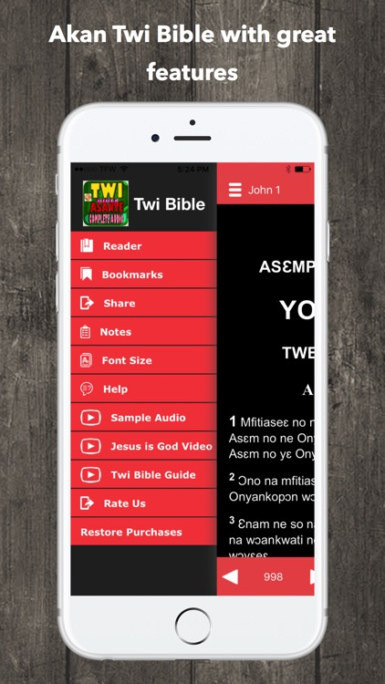 Twi Bible  Complete Audio Akan screenshot-4