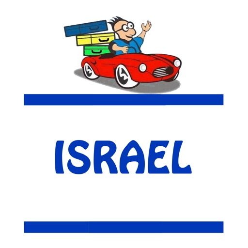 CeiboTours Israel