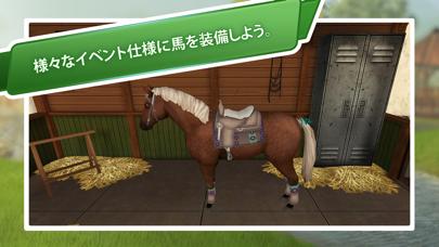 HorseWorld: プレミアムバンドルのおすすめ画像3