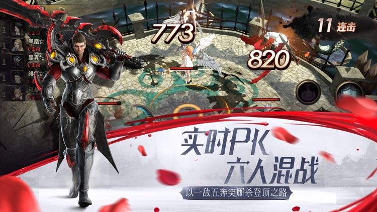 我守护的一切-周年庆三国颜值天团来贺 screenshot-4