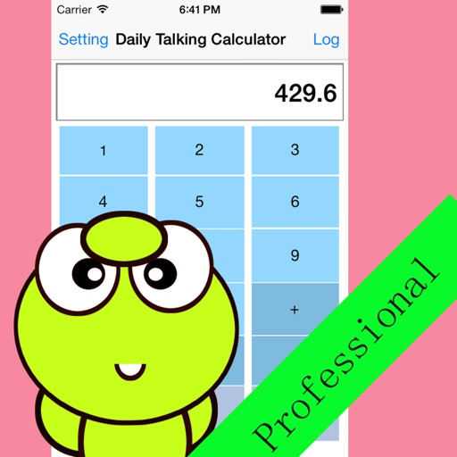 Daily Talking Calculator Pro