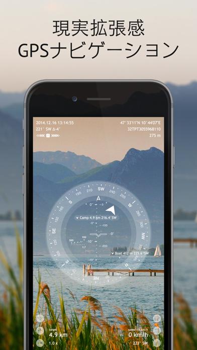 Spyglass ScreenShot0