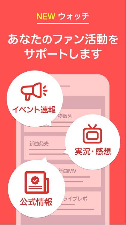 Yahoo!リアルタイム検索 for Twitter検索