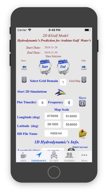 KOil screenshot-1