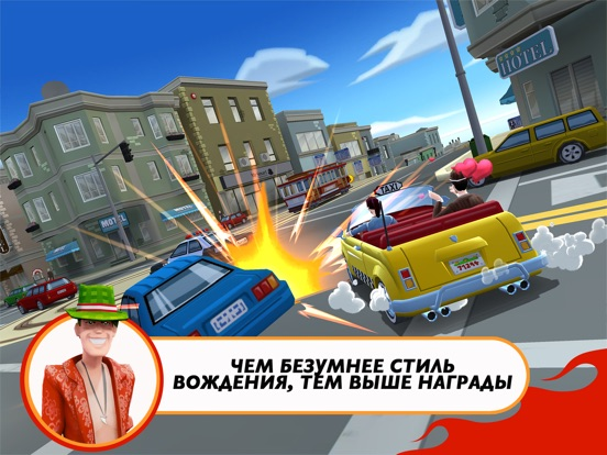 Скачать Crazy Taxi™ City Rush