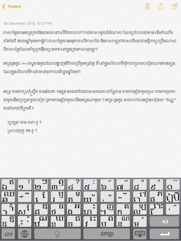 Keyboard Khmer KS | App Price Drops