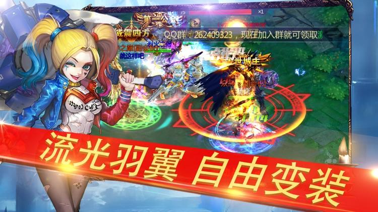 热血-英雄大陆:最新3D动作格斗手游 screenshot-4