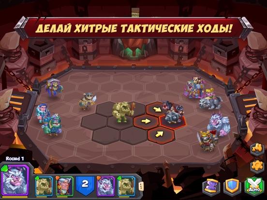 Тактические Монстры-Tactical M Скриншоты9