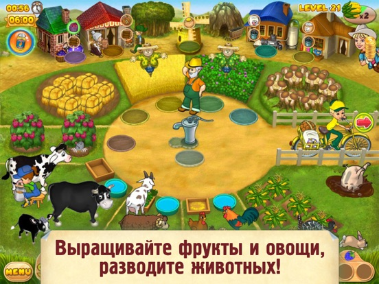 Ферма Мания 2 для iPad