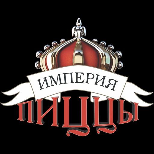 Империя Пиццы (Бишкек)