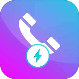 Speed Dial - Simple Dialer