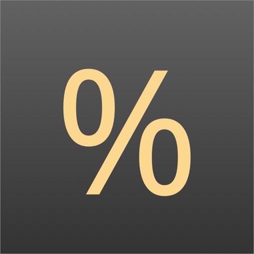 Калькулятор процентов процент