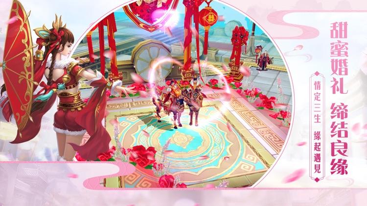 牧云战记-官方正版MMOARPG手游 screenshot-3