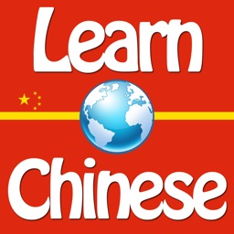 Quick Mandarin Chinese Lessons