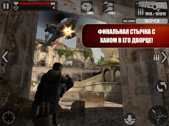 Игра Frontline Commando