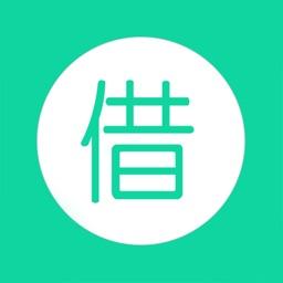 借钱花呗-借钱贷款平台