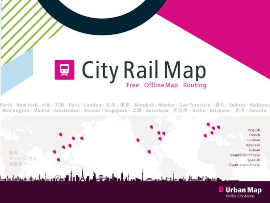 東京路線図 無料版のおすすめ画像5