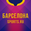 Барселона от Sports.ru