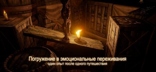 Candleman: Walk with Shadows Screenshot