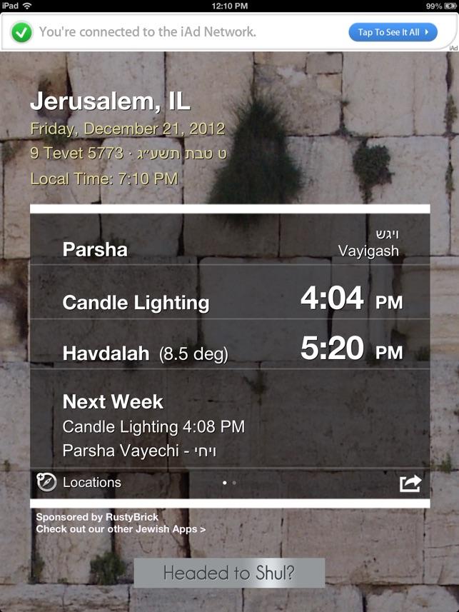 Shabbat Shalom - ??? ???? on the App Store & Shabbat Shalom - ??? ???? on the App Store