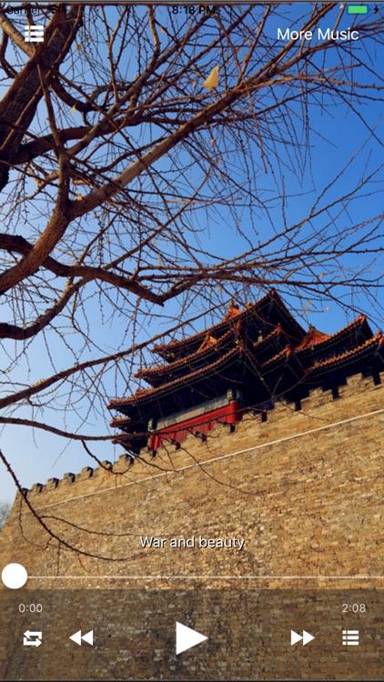 iGuide Forbidden City screenshot-3