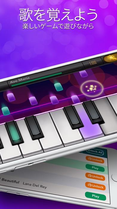 ピアノ  -  ぴあの 鍵盤 リアル 曲 げーむ ScreenShot2