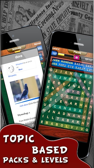 Word Swipe : Word Search screenshot1