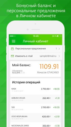 Играть в вулкан на смартфоне Тарко-Сал поставить приложение Приложение вулкан Овокубанск установить