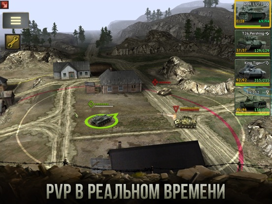 Armor Age: Tank Wars Скриншоты9