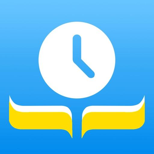 Speed Reading IQ+: epub, pdf
