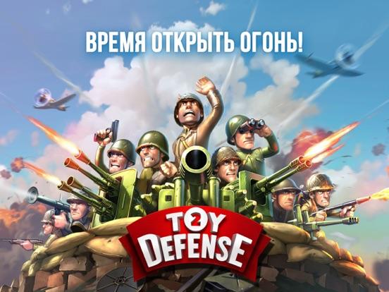 Toy Defense 2 - Tower Defense Скриншоты11