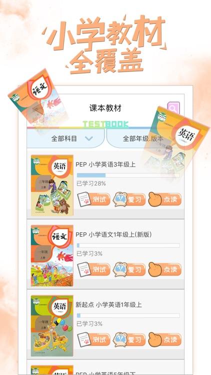 Mandarin Audio Book for Kids