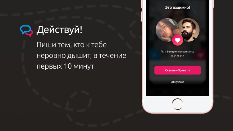 meow dating app indian dating in durban
