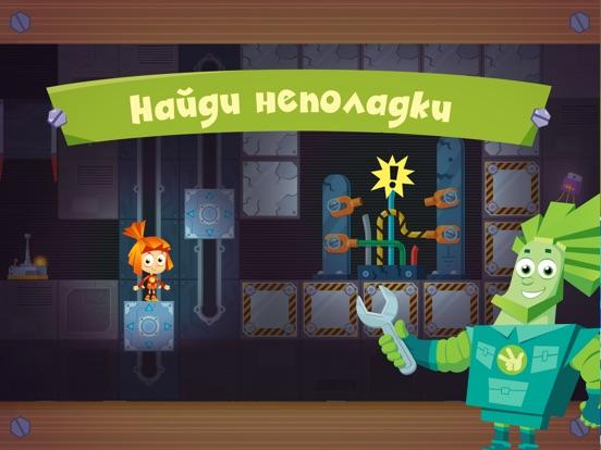 Скачать игру Фиксики: новая игра для детей
