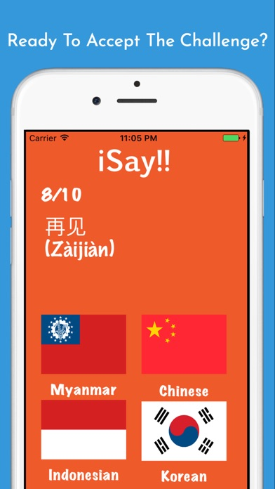 iSay!! screenshot 3