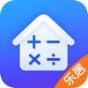 房贷计算器 - 最好用的房贷计算器